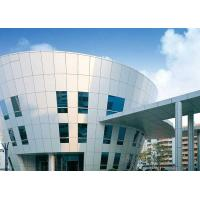 Quality Hyperbolic Aluminium Cladding Panels For Curtain Wall & Ceiling Decoration for sale
