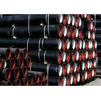 China 6m FBE Coated Pipe Internal / External Anti Corrosion Coated Surface Treatment wholesale