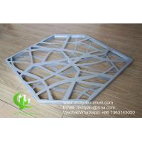 China Commercial Custom Aluminum Sheet  Exterior Building Cladding hexagon panel wholesale