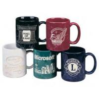 China Promotional Gifts,Dinnerware,Bottles,Cups,mug cup glass wholesale