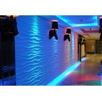 3 dimensional wall panels images images of 3 dimensional for 3d wallpaper for office wall