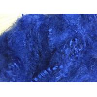 China High Tenacity Regenerated Polyester Staple Fiber For Automotive Interior / Filling on sale