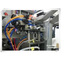 China Plc Controlled Pet Bottle Blow Molding Machine 500 - 600bph Output 1 Year Warranty on sale
