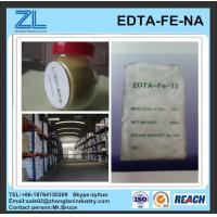 China CAS No.: 15708-41-5 EDTA-Ferric sodium wholesale