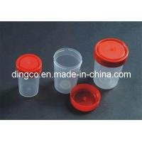 China 60ml Urine Cup wholesale