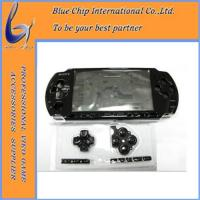 Buy cheap Full Replacement Shell Console Case For PSP 1000 from wholesalers