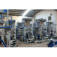 China SJ65 Various Size Plastic Film Blowing Machine OEM / ODM Available wholesale