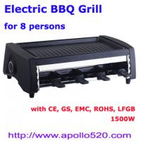 China Home Appliance Electric Grill wholesale