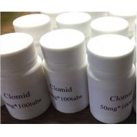 China Bodybuilding Oral Steroids , 25mg Muscle Growth Proviron Mesterolone wholesale