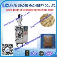 Quality Automatic peanut packaging machine for nuts bean walnuts peanut butter granule for sale