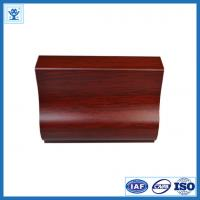 Quality Wood Color Aluminium Profile for Door Aluminium Door for sale