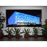 China Indoor Full Color SMD LED Screen wholesale