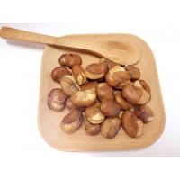 China Healthy Dried Fava Beans Nutrition Roasted Seasoning Customized Avaliable wholesale