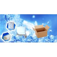 China Food  HDPE Plastic PCM Phase Change Material Products Heat Storage wholesale