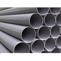 China Chemical Stainless Steel Seamless Pipe Astm A312 TP316 / 316L Seamless Steel Tubing wholesale