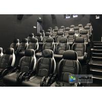 China Fun And Exciting Electric 5D Cinema System , Solid & Stable Movie Theater Chairs wholesale