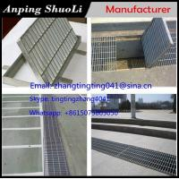 Wholesale Trench drain grating cover from china suppliers