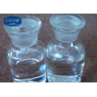 China Cyclopentasiloxane In Skin Care Hair Care 541-02-6 Volatile Silicone Oil DC 245 Personal Care D5 REACH wholesale