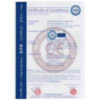 Shanghai Hongqi Machinery Manufacturing Co., Ltd Certifications