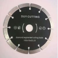 Buy cheap China Manufacture Diamond Circular Saw Blade TY098 from wholesalers