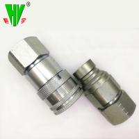 China Hydraulic pipe fitting high pressure hose fittings quick release couplings wholesale