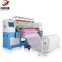 China high speed computer lock stitch shuttle quilting machine for bedspreads fabric wholesale