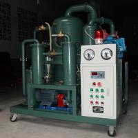 China Multi-Stage High Vacuum Degree Dielectric Oil Purifier, High-End Transformer Oil Purifying Equipment on sale
