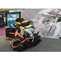 Cool Virtual Reality Motion Simulator / Virtual Exercise Bike For Extreme Sport Game