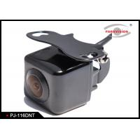 China IP69k Waterproof Car Rear View Camera 600 TVL With Dynamic Tracking Line wholesale