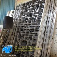 Quality 2mm thickness Aluminum perforated sheet for window privacy screen fence with for sale