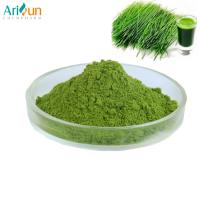 Buy cheap Pure Barley Grass Extract Natural Food Coloring Powder Deep Green Helps Blood from wholesalers