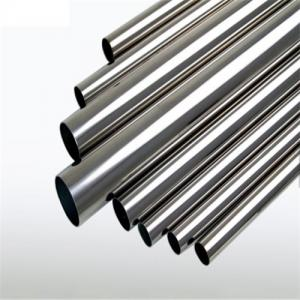 China Forged S32205 EN1.4462 A240 F51 Duplex Stainless Steel Pipe for industry on sale