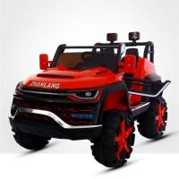 China 12V kids electric battery car baby car for children driving ride on toy car wholesale