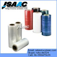 China CLEAR STRETCH PALLET SHRINK WRAP ROLLS wholesale