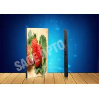 China Transparent Outdoor LED Video Walls IP65 Waterproof 28 X 28 Dots wholesale