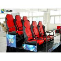 China 5D Cinema PU Leather Spray Air 6 Seat Platform Profession Cinema Equipment wholesale