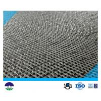 Wholesale 105/84kN/m PP Monofilament Woven Reinforcement Geotextile Fabric For Geotube from china suppliers