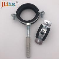 Buy cheap M7 Nut Metal Galvanized Pipe Clamps High Temperature With Rubber Line 48mm from wholesalers