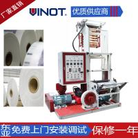 China One Layer Film Blowing Machine Blown Film Equipment's Products wholesale