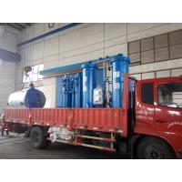 China TY 500-99.9%  PSA Nitrogen Generator whole system for  chemcial industry usage wholesale