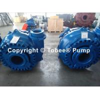 China Tobee™ Small Dredging Pump wholesale