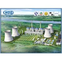 China Eco - Friendly Horizontal Circulating Fluidized Bed Combustion Boiler Easy Operation wholesale