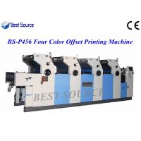Buy cheap Four Color High Speed Offset Printing Machine For non woven bag high quality from wholesalers