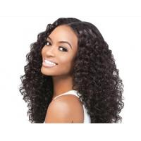 China Double Drawn Real Brazilian Human Hair Extensions With Soft And Clean wholesale