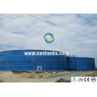 China Industrial water storage tanks on sale