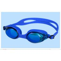 China Swimming Goggles, Vacuum Mirror Seadragon Silicone Goggle wholesale