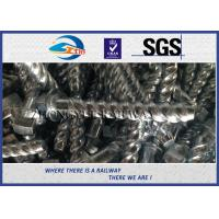 China GB standard Hot-Dip Galvanized Spiral Spikes with 35# Steel for railroad fastening wholesale