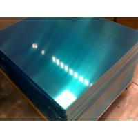 China Above 0.5mm Thickness Customized Aluminum Sheet Metal With Cold Casting Mill Finished wholesale