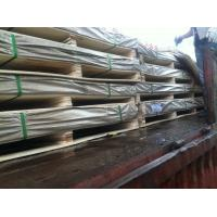 Buy cheap Nickel Alloy UNS N06022 Hastelloy C22 Plate / Forging / Ring For Chemical from wholesalers