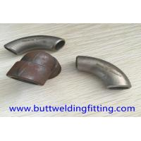 China Stainless Steel Forged Pipe Fittings SW/TH 90DEG 6000LB Elbow ASTM A182 F316L on sale
